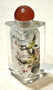 Vintage Antique Chinese Inside Reverse Hand Painted Glass Perfume Snuff Bottle