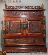 China Dynasty Huanghuali Wood Carved Eight Treasures Pattern Storage Cabinet Box