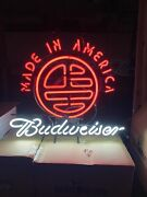 Rare Budweiser Made In America Neon Bar Sign Red And White Free Ship Collectible