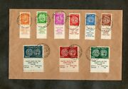 Israel Scott 1-9 1948 Doar Ivri Complete Tab Set On Private First Day Cover