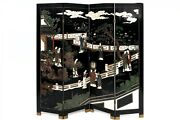 Chinese Four-panel Lacquered And Painted Coromandel Screen Room Divider