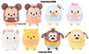 Disney Store Japan Scented Ufufy Plush S Set Of 8 Mickey Donald Pooh Marie Nwt