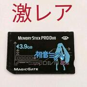 3.9gb Mark2 Memory Stick Card Ms Pro Duo For Sony Psp Camera