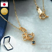 Disney Fantasia Mickey Mouse Pendant Necklace 10k Gold Jewelry present gift