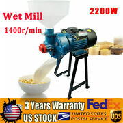 Electric Wet Mill Rice Soybean Refiner Flour Mill Cereals Wheat Grinder +funnel