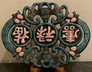 Fabulous And Rare Antique Ornate Asian Pottery Trivet With Characters