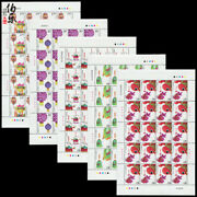 China 2006-3 Full S/s Charming Chinese Lanterns Stamps Joint