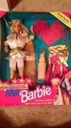 Barbie Doll 1993 Hollywood Hair 10928 Deluxe Gift Set Vintage New Playset