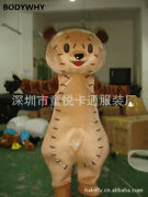 Brown Sewing Bear Mascot Costume Suits Cosplay Party Game Outfits Clothing Ad