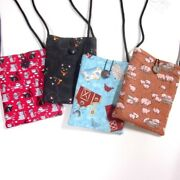 Mini Pouch Purse 4.5 X 6 For Small Flip Phone Ipod - Choose Cats, Farm Or Pig