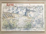 Studio Ghibli Layout Exhibition Limited Replica Whisper Of The Heart 23 X 35cm