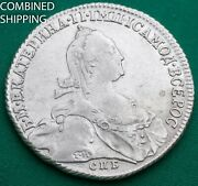 1 Rouble 1775 Russia Catherine Ii Silver
