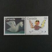 Inuit Shaman And Bird Spirit 1980 Canadian Collectible Stamps