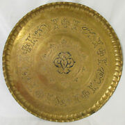 Vintage Large 23 Middle Eastern Brass Engraved Painted Wall Hanging Tray