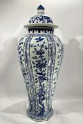 Antique Kangxi Qing Dynasty Blue And White Kraak Vase Urn 18th To 19th Century