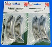 Lot Of 2 - N Scale Kato Unitrack 20-176 Curved Track R117-45 4 Pieces Per Pack