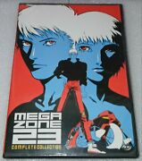 Megazone 23 Complete Collection Dvd New And Sealed 2007 Set Adv Films Oop