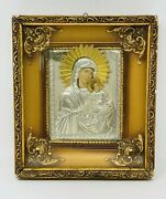 Vintage Russian Orthodox Religious Icon Mother And Child Framed