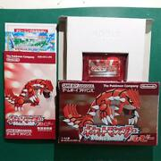Used Nintendo Pokemon Ruby Version Game Boy Advance Superb Condition From Japan