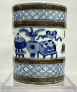 Antique Kangxi Qing Dynasty Blue And White Brush Pot Washer 18th To 19th Century
