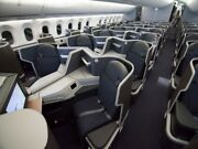 Aa American Airlines Systemwide Upgrade Swu 4 Avail Valid Through July 31,2022