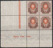 Russia 1908 1st Edition 1 R. Corner Bl. Of 4 W/control Text Mnh Scarce And Rare