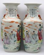 Super Large Chinese Antique Famille Rose Porcelain Vase Pair With Figures