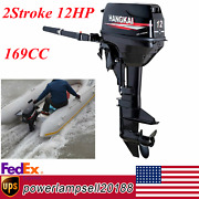 2stroke 12hp Outboard Motor Fishing Boat Engine W/cdi Water Cooling System 169cc