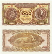 Greece 1000 Drachmai Banknote 1.11.1953 About Uncirculated Condition Pick326-b