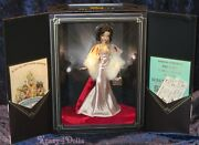 Disney Designer Premiere Collection Snow White Limited Edition Doll New