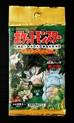 1995 Pokemon Japanese Jungle Set Booster Pack Factory Sealed Rare Not Weighed