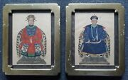 1 Pair Antique Chinese Ancestral Silk Paintings
