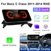 Car Gps Navi 12.3 Stereo Android For Mercedes Benz C Class W204 2011-2014 Rhd