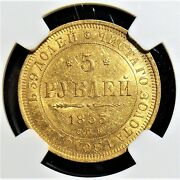 Russia 1853-cnb At Gold 5 Roubles. Ngc Ms-61.