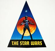 Extremely Rare Vintage 1976 The Star Wars Sticker By Mcquarrie For Sdcc