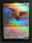 Mtg Foil Good Person Feather With Promo Stamp Angel