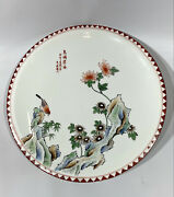 Antique Qing Dynasty Qianlong Famille Rose Plate With Script 18th Century