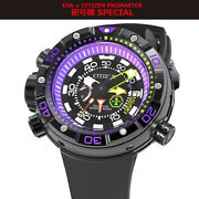 Eva X Citizen Promaster Evangelion Unit 01 Special Limited From Jp New