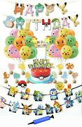 Pokemon Birthday Decorations And Party Supplies Pokemon Party Balloon With Plast