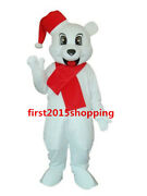 Ads White Bear Mascot Costume Cartoon For New Year Birthday Party Cosplay Unisex