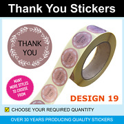 35mm Rose Gold Thank You For Your Order Stickers / Labels - Only For 120