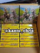 Pokemon Swsh Japanese Eevee Heroes 12x Case Booster Box Usa In-hand Ships Fast