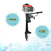 4-stroke 4.0 Hp 38cc Outboard Motor Boat Engine With Air Cooling System Cdi Us