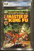 Special Marvel Edition 1971 15 Cgc 9.0 1st App Shang Chi