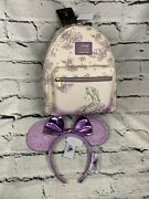 Loungefly Disney Tangled Sketch Mini Backpack New Plus Purple Sequin Ears