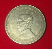 China 1943 50 Cents Coin Uncirculated Condition Key Date High Grade Potential