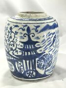 Blue And White Chinese Antique Ming Dynasty Export Ginger Jar