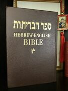 Hebrew- English Bible 1997 Published In Israel L.a.d.b.w. And B.s.i Jerusalem