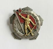 Wwii Albanian Medal Order Of Remembrance Albania Award Badge Pin Mennica Ww2