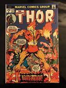 Thor 225 | 1st App Firelord | Marvel Value Stamp | Mcu 1974 | Fn+ Condition🔑